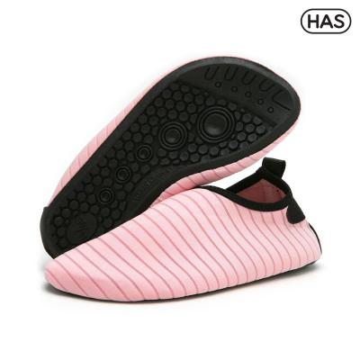 [HAS] 아동 아쿠아 슈즈 (핑크)