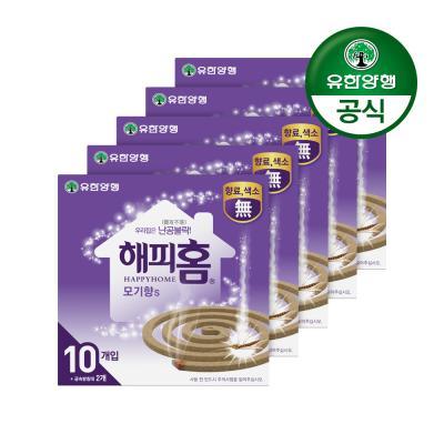 [유한양행]해피홈 모기향S 10P x 5개