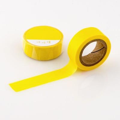 노랑 단색 마마테