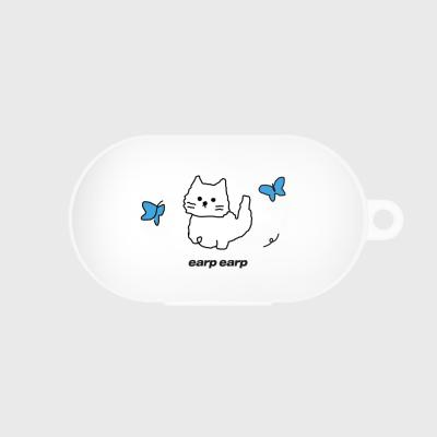 Awesome cat-white(buds jelly case)