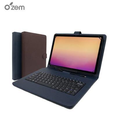 오젬 갤럭시탭 어드밴스2 태블릿 고리형 키보드케이스