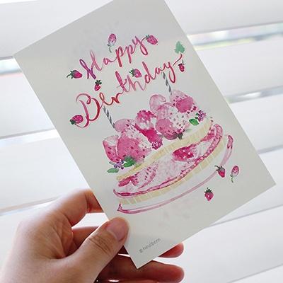 생일축하 엽서 #딸기 케이크