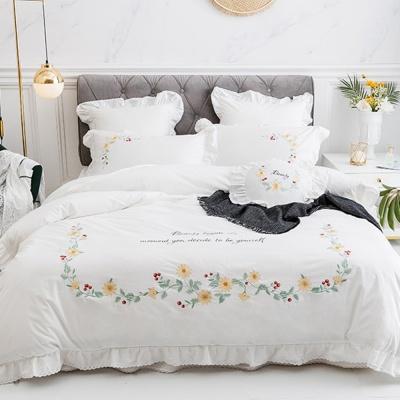 [클라모프] 러블리 데이지 침대커버 세트 K