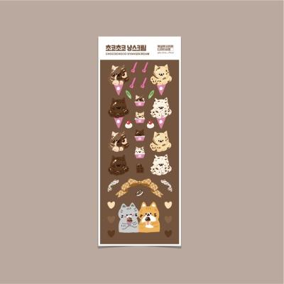 초코초코 냥스크림 스티커