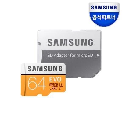 공식인증 마이크로SD카드 EVO 64GB MB-MP64HA/KR