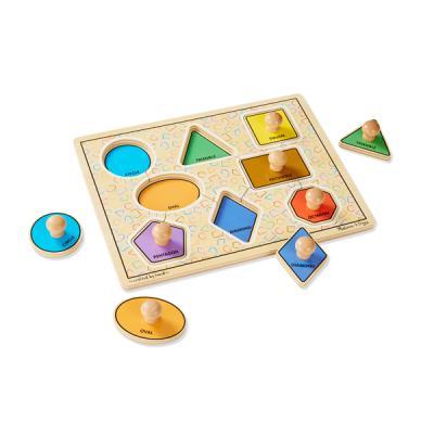 모형 점보 꼭지 퍼즐