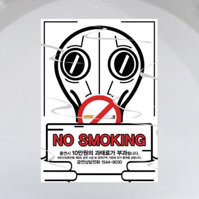 금연 스티커_담배 방독면_210×300mm