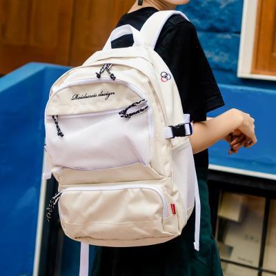[로아드로아]ROIDESROIS - OMG BACKPACK (IVORY) 가방 백팩 망사백팩 메쉬백팩