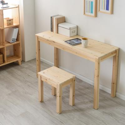 원목 다용도 책상 슬림테이블 1000X450