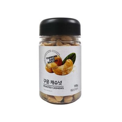 큐원 구운 캐슈넛 150g