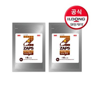 [잡스]스톰 쥐약 효과빠른 살서제 50g 2개