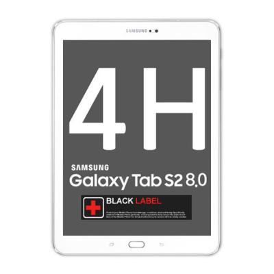 [HICKIES] 갤럭시탭 S2 8.0 고투명 액정보호필름