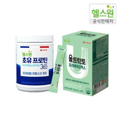 [헬스원] 초유프로틴365 + 울트락토 프리바이오틱스