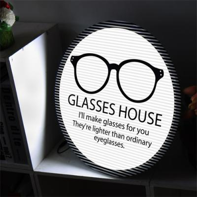 ne928-LED액자45R_안경전문점싸인