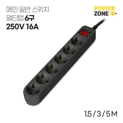 파워존 메인스위치 6구멀티탭 블랙