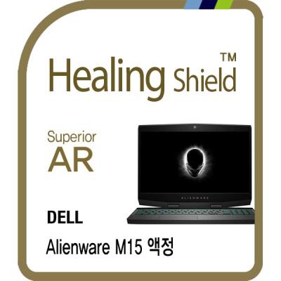 에일리언웨어 M15 고화질 액정보호필름 1매 HS1766931