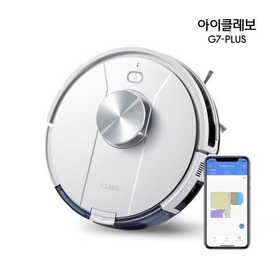 [유진로봇] 아이클레보 G7플러스 메탈릭실버