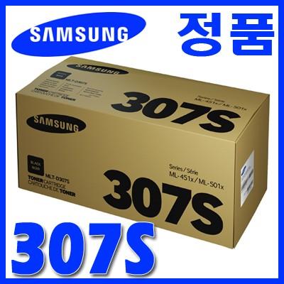 삼성 정품 MLT-D307S D307 307S 307 MLTD307S MLTD307 MLT307S MLT307 ML-4510ND/5010ND/5015ND