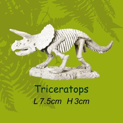 미니공룡뼈발굴 - 트리케라톱스
