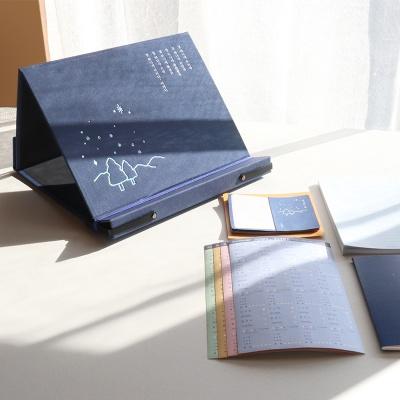 한국문학 독서대 문구세트