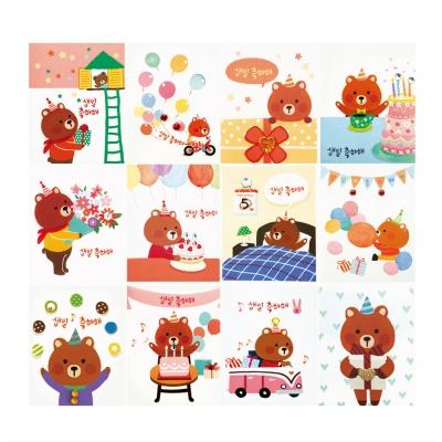 곰돌이 미니생일카드 FT5048(12종)
