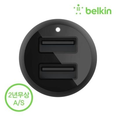 벨킨 부스트업 24W 듀얼 시거잭 차량 충전기 CCB001bt