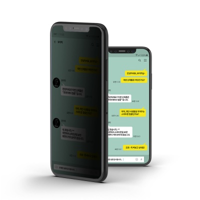 하이드 아이폰 11/XR 사생활보호 프라이버시 액정보호