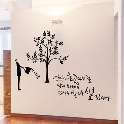 idc015-꿈꾸는 나무(대형)
