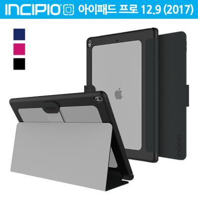 인시피오 2017 아이패드 프로 12.9 케이스 Clarion
