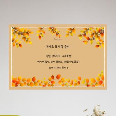 iw974-가을낙엽이야기_칠판시트
