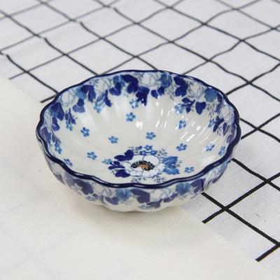 폴란드그릇 아티스티나 찬기 프릴볼 소 패턴2222