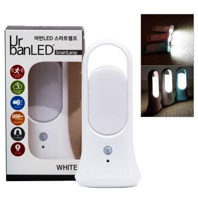 어반 LED 충전식 휴대용 센서 무드등 (화이트)
