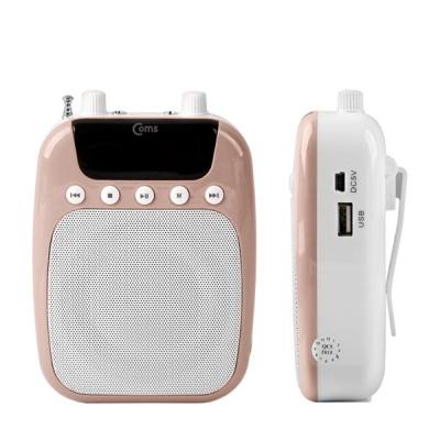 휴대용 무선마이크 스피커 / FM라디오 (핑크) LCWW327