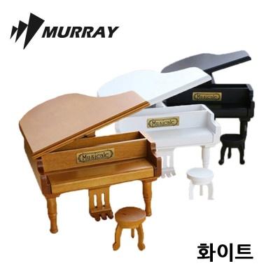 머레이 원목 피아노 오르골 (화이트)