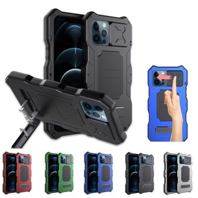 아이폰 12 pro max 카메라 슬라이드 메탈 범퍼 케이스