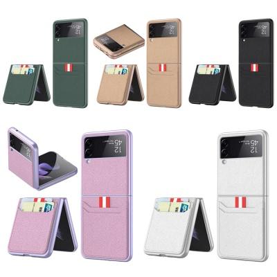 갤럭시 Z플립3 가죽 카드 수납 지갑 슬림 하드 케이스