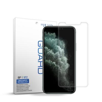 프로텍트엠 아이폰11프로맥스 방탄 액정보호 필름