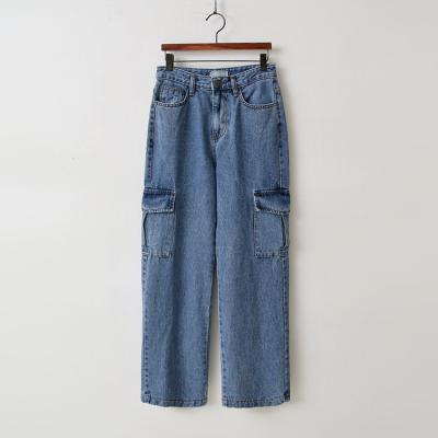 Cargo Wide Jeans