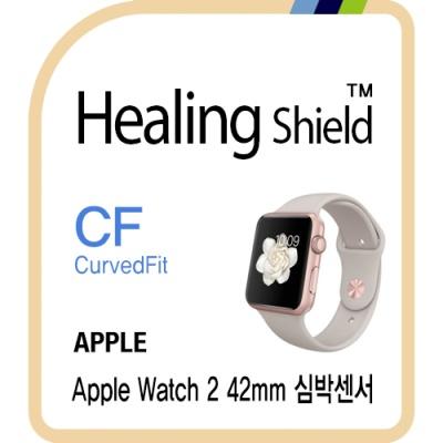 애플워치2 42mm 커브드핏 고광택 심박센서필름 2매