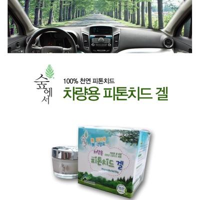 [숲에서] 피톤치드 차량용 겔 50g/차량용 방향제