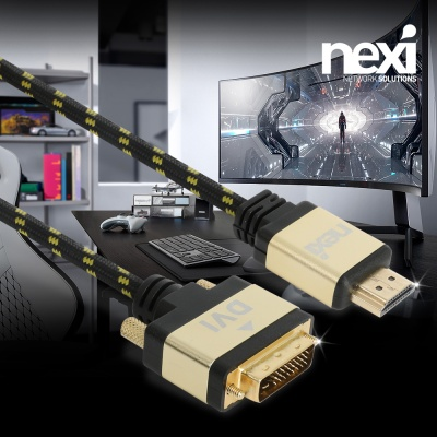(NEXI) 넥시 V2.0 파인골드 HDMI to DVI-D 케이블
