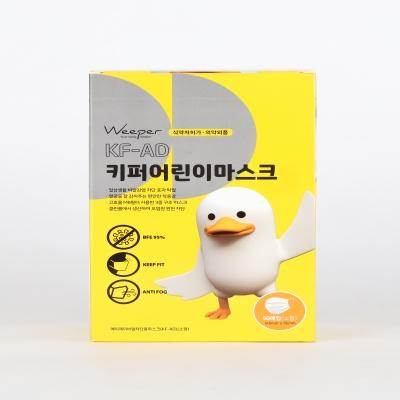 국산 키퍼 어린이 KF-AD 비말차단 덴탈 마스크 100매