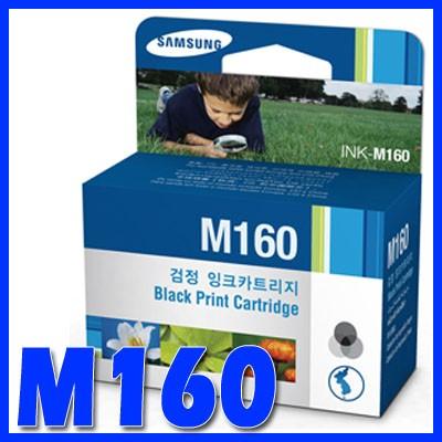 삼성 정품 INK-M160 검정 SCX-1480/1860F/1860FA INK M160