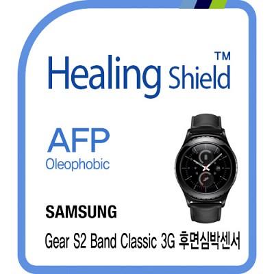 [힐링쉴드] 기어S2 밴드 클래식 3G 후면 심박센서 AFP 올레포빅 액정보호필름 2매(HS154109)