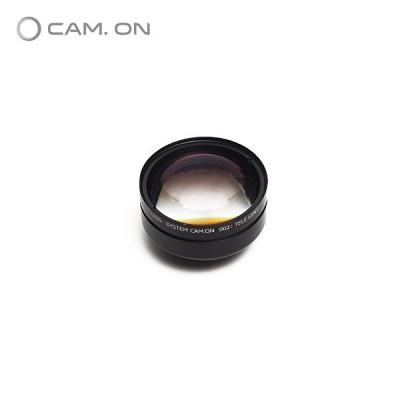 002 Tele Lens