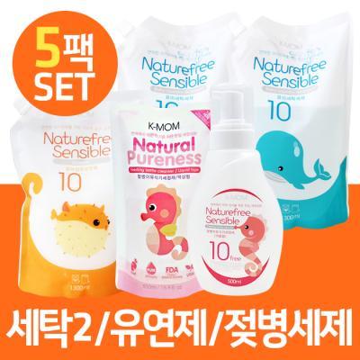 [케이맘] Natural Pureness 유아세탁세제 2팩 + 섬유유연제(포근한향) + 젖병이유식기세정제(거품형) 용기 1개, 리필형 1팩