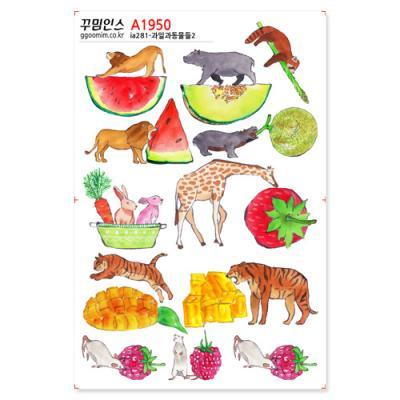 A1950-꾸밈인스스티커_과일과동물들2