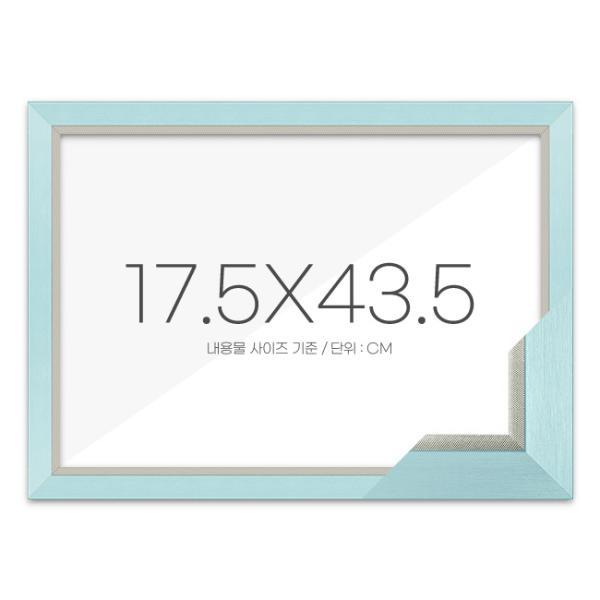 퍼즐액자 17.5x43.5 고급형 모던블루