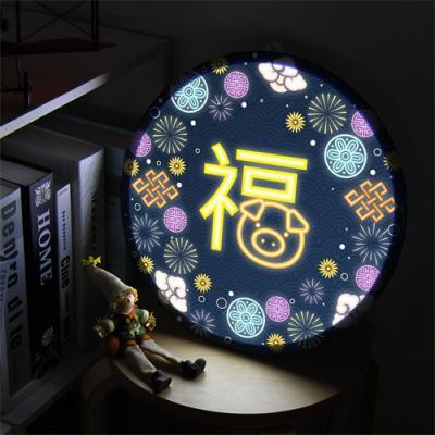 nh167-LED액자35R_빛나는복