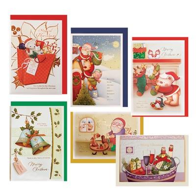 크리스마스카드/성탄절/트리/산타 따뜻한 선물(FS204SET)